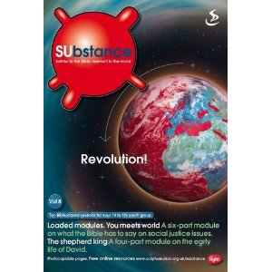 SUbstance cover